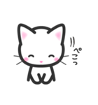 福猫ちゃん☆シンプル2段階(個別スタンプ:09)