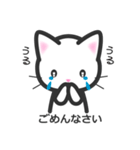 福猫ちゃん☆シンプル2段階(個別スタンプ:10)