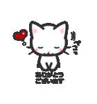 福猫ちゃん☆シンプル2段階(個別スタンプ:13)