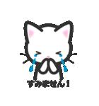 福猫ちゃん☆シンプル2段階(個別スタンプ:14)
