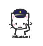 福猫ちゃん☆シンプル2段階(個別スタンプ:16)