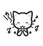 福猫ちゃん☆シンプル2段階(個別スタンプ:17)