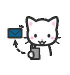 福猫ちゃん☆シンプル2段階(個別スタンプ:18)