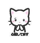 福猫ちゃん☆シンプル2段階(個別スタンプ:20)