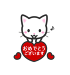 福猫ちゃん☆シンプル2段階(個別スタンプ:21)