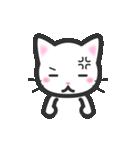 福猫ちゃん☆シンプル2段階(個別スタンプ:27)