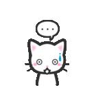 福猫ちゃん☆シンプル2段階(個別スタンプ:30)