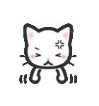 福猫ちゃん☆シンプル2段階(個別スタンプ:31)
