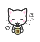 福猫ちゃん☆シンプル2段階(個別スタンプ:33)