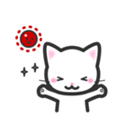 福猫ちゃん☆シンプル2段階(個別スタンプ:36)