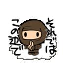 しのびん(個別スタンプ:02)