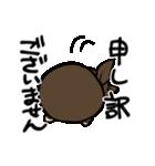 しのびん(個別スタンプ:04)
