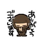 しのびん(個別スタンプ:05)