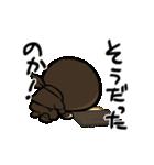 しのびん(個別スタンプ:06)