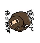 しのびん(個別スタンプ:07)