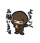 しのびん(個別スタンプ:08)