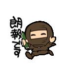 しのびん(個別スタンプ:09)