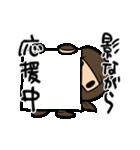 しのびん(個別スタンプ:11)