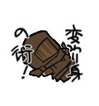 しのびん(個別スタンプ:18)