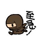 しのびん(個別スタンプ:19)