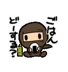 しのびん(個別スタンプ:25)