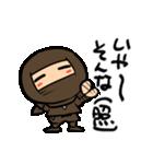 しのびん(個別スタンプ:32)