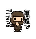 しのびん(個別スタンプ:39)
