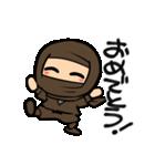 しのびん(個別スタンプ:40)