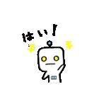 やわロボ(個別スタンプ:02)