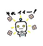 やわロボ(個別スタンプ:03)