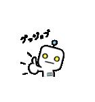 やわロボ(個別スタンプ:04)