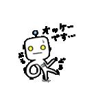 やわロボ(個別スタンプ:05)