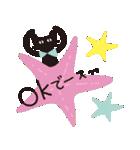 夏の大人かわいいシュールな黒ネコ★(個別スタンプ:1)