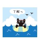 夏の大人かわいいシュールな黒ネコ★(個別スタンプ:2)
