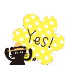 夏の大人かわいいシュールな黒ネコ★(個別スタンプ:3)