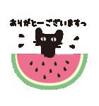 夏の大人かわいいシュールな黒ネコ★(個別スタンプ:5)