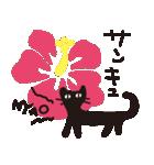 夏の大人かわいいシュールな黒ネコ★(個別スタンプ:6)