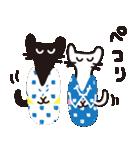 夏の大人かわいいシュールな黒ネコ★(個別スタンプ:7)