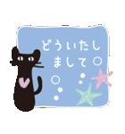 夏の大人かわいいシュールな黒ネコ★(個別スタンプ:8)