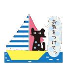 夏の大人かわいいシュールな黒ネコ★(個別スタンプ:10)