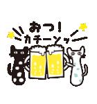 夏の大人かわいいシュールな黒ネコ★(個別スタンプ:11)