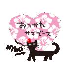 夏の大人かわいいシュールな黒ネコ★(個別スタンプ:12)