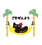 夏の大人かわいいシュールな黒ネコ★(個別スタンプ:14)
