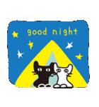 夏の大人かわいいシュールな黒ネコ★(個別スタンプ:15)