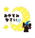 夏の大人かわいいシュールな黒ネコ★(個別スタンプ:16)