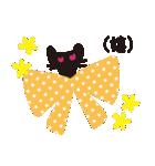 夏の大人かわいいシュールな黒ネコ★(個別スタンプ:17)