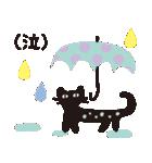 夏の大人かわいいシュールな黒ネコ★(個別スタンプ:20)