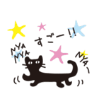 夏の大人かわいいシュールな黒ネコ★(個別スタンプ:22)