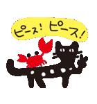 夏の大人かわいいシュールな黒ネコ★(個別スタンプ:23)