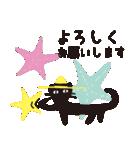 夏の大人かわいいシュールな黒ネコ★(個別スタンプ:25)